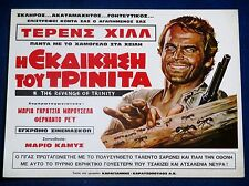 TRINITY SEES RED Terrence Hill  ( 1970) original Greek movie poster