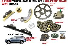 FOR HONDA CRV 2.2 CDTI DTEC 2007-  TIMING CAM CHAIN KIT + OIL PUMP CHAIN + GEARS
