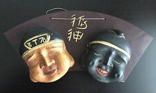 Fine Old Chinese Japanese Carved Wooden Masks Plaque Wall Art Gilt Gold Handmade