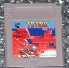 TETRIS GAME BOY / COLOR / ADVANCE JAP 176 1705 1732