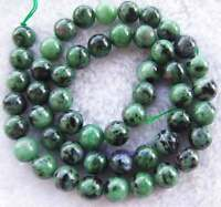 Natural beautiful Smooth Round Ruby Zoisite gemstone Beads 15 ""
