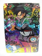 Super Dragon Ball Heroes SH 1 CP 7 Holo Goku Black