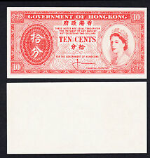 Hong Kong 10 Cents ND 1961 Uniface UNC  Note  P. 327 QEII