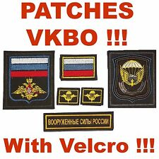 Russian military Patches VKBO loop fastener camouflage VDV Spetsnaz GRU flora