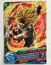 Dragon Ball Heroes Promo GDPB-25