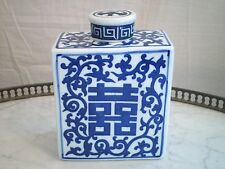 TRES BELLE BOITE A EPICE / THE EN FAIENCE DE CHINE OU JAPON