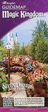 Disney Magic Kingdom (Orlando Florida) March 2016 Flyer / leaflet / park map WDW