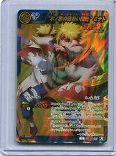 NARUTO JAPANESE card carte Miracle Battle carddass Super Omega 23 Minato