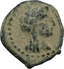 King Aretas IV of Arab Caravan Kingdom of Nabataea Ancient BibleTime Coin i50387