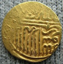 Iran AH960 Gold 1/4 Ashrafi 1.2g 13mm