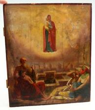 Antique Imperial Russian Icon Painted on Wood Needs Restoration