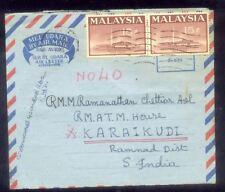 Malaya Malaysia Nice Aerogramme  to India 7