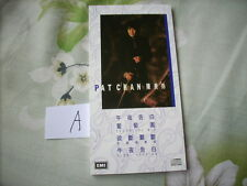 a941981   Mini Paper Jacket Only 只有封套 Pat Patricia Chan 陳美玲 欲斷難斷 Remixes (A)