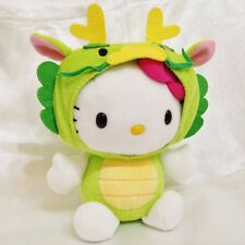 Hello Kitty stuffed plush doll Green Dragon zodiac sanrio japan limited