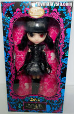 P-030 Pullip Gothic Lolita Yuki-chan (Red Eye Version) ~DENTED BOX~