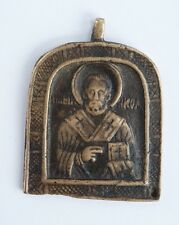 Antique Russian Orthodox Christian Bronze / Brass Pendant Icon Depicting a Saint