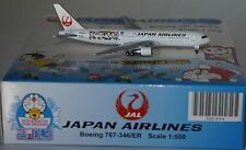 JC WINGS XX5894 Boeing 767-346ER JAL Japan Airlines JA656J in 1:500 scale