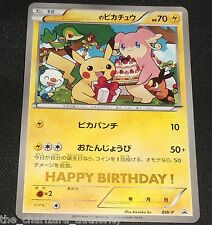 Pikachu HAPPY BIRTHDAY ! 2010 Promo Jumbo Oversized BW-P Pokemon Card