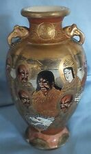 Japanese Satsuma Shimazu Meiji Thousand Faces Vase 6.25""