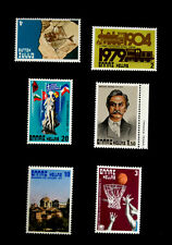 GREECE   SCOTT# 1295-1300   MNH    BASKETBALL, LOCOMOTIVE, FOSSIL