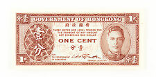 Hong Kong One Cent P-321 1945 Uniface Au-Unc.
