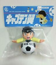 Kou Shou-do Captain Tsubasa Ozora Special Baby Child Kid ver. Vinyl figure 1pc