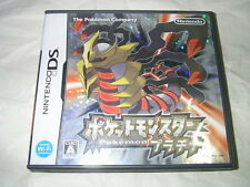 Pokemon Platinum Japanese version Used Pocket Monsters Platinum Japan