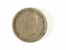 Greece - Greek 1954 - 2 Drachmai Coin - Paul I