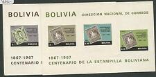 Bolivia 1968 Stamp Cent 2 Souvenir Sheets Imperf MNH (1cpe)