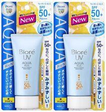Biore Aqua Rich Watery Essence Sunblock Sunscreen Blue SPF50+ PA++++  (2 Pack)