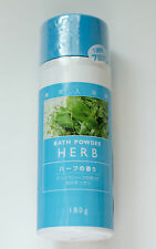 Japanese Medicinal Bath Powder Herbal Scent 180g Made in Japan
