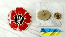 Ukrainian Lapel Pin Badge Red Poppy Tryzub Metal Memorial Remembrance Day