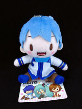 Kaito Fluffy Fuwafuwa Plush Doll Key Chain Mascot Sega Hatsune Miku Vocaloid