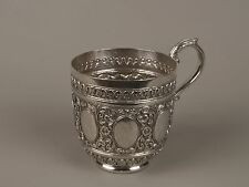 A 19th Century Indian Silver, (Bhuj, Kutch Region), Mug - by Ragavaji Mawji.