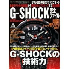 G-SHOCK CASIO PERFECT GUIDE BOOK, CASIO JAPAN 2012, very good