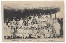 Early Japan Occupied Korean Postcard School Class Picture Students & Teachers