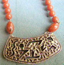 """Metal & Amber Colored Bead Necklace """"ATHENA"""" Sarah Coventry Jewelry - Vtg"""