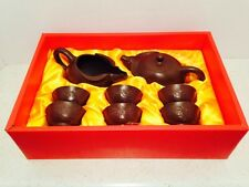 Chinese Clay Tea Set 8 Piece Ox Design New