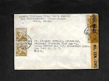 AZ2 Japan Cover Censored 1940s Osaka Young Men's School  To USA N.Y. Principal