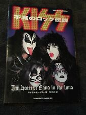KISS Book Hottest Band in the Land Japan 1997 EX Gene Simmons Paul Stanley RaRe