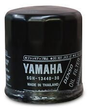 Yamaha V-Max Vmax Oil Filter (96-16 All)