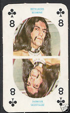 Monty Gum Card - 1970's Hitmakers Music Card - Redbone (1)