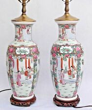 Pair Antique Chinese Porcelain Ginger Jar Table Lamps With Footed Wood Bases
