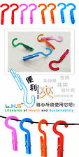 4pcs Newest practical use Home Laundry Travel Clothes Towels Hanger Hook Clips