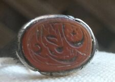 Antique Islamic Prayer Carved Agate Sterling Silver Ring Size 8 3/4