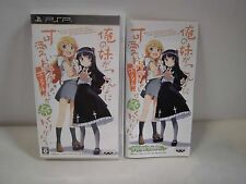 PlayStation Portable -Ore no Imouto ga Konnani Kawaii Wake ga Nai Tsuduku- 59616