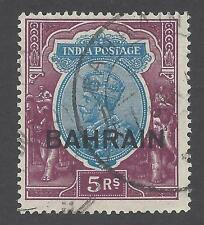 20% Off BAHRAIN GV 1933 SG 14  5r India with overprint  Fine Used Part CDS K108m
