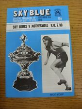 25/09/1973 Coventry City v Motherwell [Texaco Cup] . Thanks for taking the time