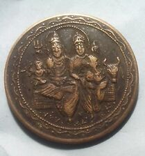 UK One Anna East India Company Token Coin 1818 with shivpariwar!!
