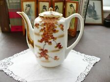 Beautiful Mid 20th c Japanese Kutani / Yozan Coffee Pot / Oriental Tableware